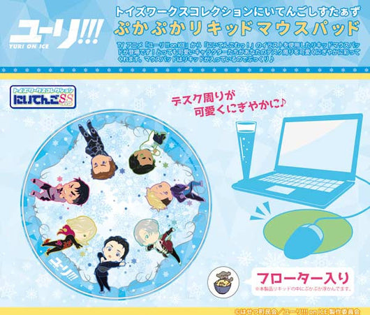 (PO) Yuri! on Ice Toy's Works Collection Niitengo Sisters Pukapuka Liquid Mouse Pad (9)