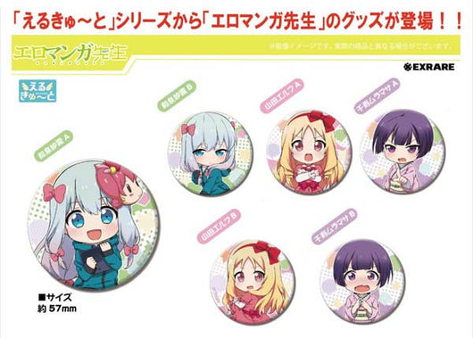 el cute Ero Manga Sensei Trading Can Badge