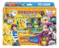 Pokemon Card Game Sun & Moon - 30 Sheets Deck Battle Set Satohi VS Team Rocket