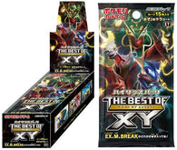 Pokemon Card Game Sun & Moon - High Class Pack THE BEST OF XY