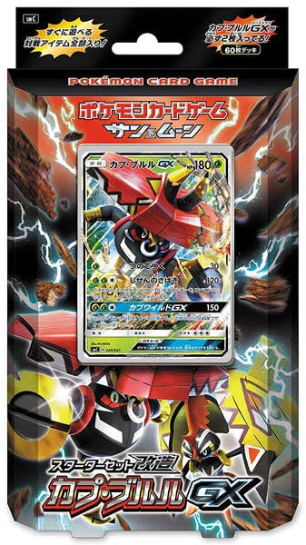 Pokemon Card Game Sun & Moon Starter Set Remodeling Tapu Bulu GX