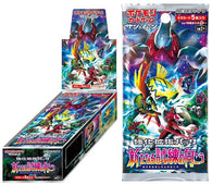 Pokemon Card Game Sun & Moon - Strengthening Expansion Pack Beyond A New Challenge
