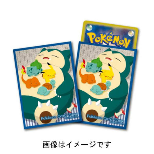 Pokemon Center Exclusive Card Sleeves SNORLAX