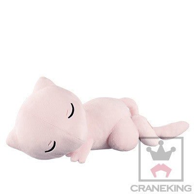 Pokemon Plush I love Mew Big Plush - Good Night Mew