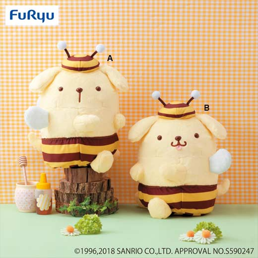 Pom Pom Purin Bee Costume BIG Plush