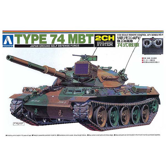 Remote Control AFV Series no.4 - Type 74MBT Japan Ground Defense Force