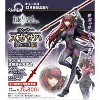 Fate/Grand Order - Lancer/Scathach 3rd Ascension