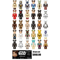 Star Wars Happy Kuji Be@rbrick 30 pcs set