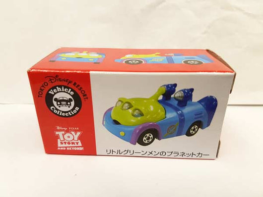 Tomica Exclusive Disney Vehicle Collection - Alien