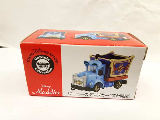 Tomica Exclusive Disney Vehicle Collection - Genie