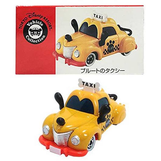 Tomica Exclusive Disney Vehicle Collection - Pluto