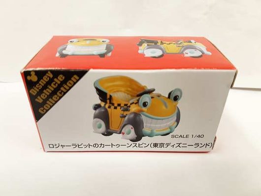 Tomica Exclusive Disney Vehicle Collection - Roger Rabbit Cartoon Spin