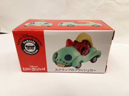 Tomica Exclusive Disney Vehicle Collection - Scrump