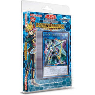 Yu-Gi-Oh! Duel Monsters Structure Deck Master Link