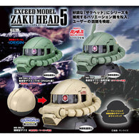 Gundam EXCEED MODEL ZAKU HEAD 5