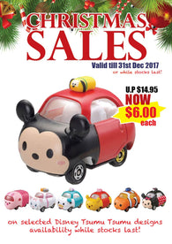Christmas Selection Sales II