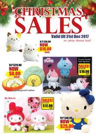 Christmas Selection Sales VIII
