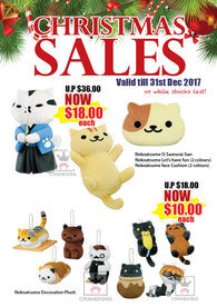Christmas Selection Sales IX