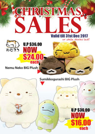 Christmas Selection Sales I