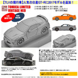 Tomica Limited Vintage NEO TLV-N148a Nissan GT-R 2017 Model Orange