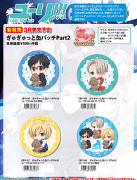 (PO) Yuri! on Ice GyuGyutto Can Badge Part. 2