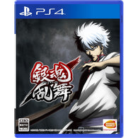 (PO) Gintama Rumble (PS4)