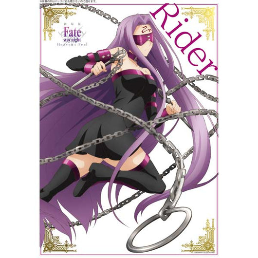 (PO) Fate/stay night Heaven's Feel Clear Poster - Rider (11)