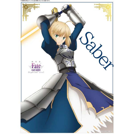(PO) Fate/stay night Heaven's Feel Clear Poster - Saber (11)