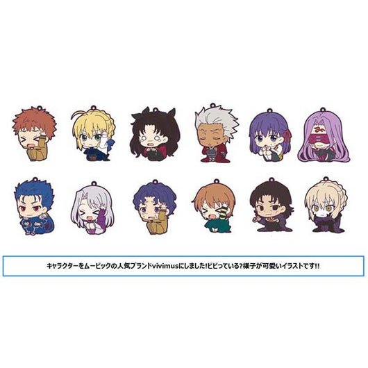 Fate/stay night Heaven's Feel Rubber Strap Collection ViVimus