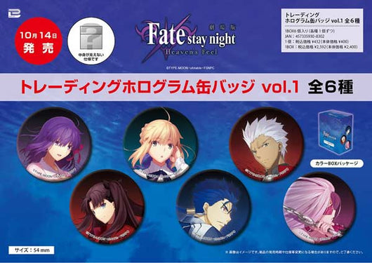 Fate/stay night -Heaven's Feel- Trading Hologram Can Badge Vol. 1