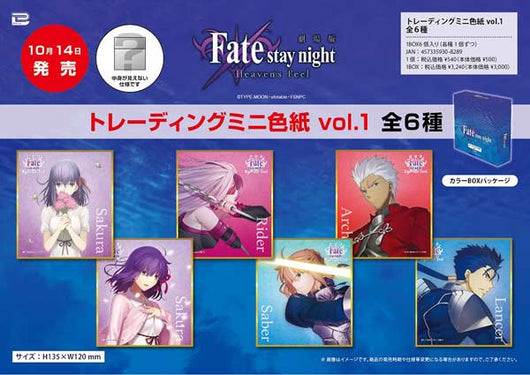 Fate/stay night -Heaven's Feel- Trading Mini Shikishi Vol. 1