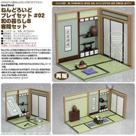 Nendoroid Playset 02 Japanese Life Set B - Guestroom Set (Re-issue)