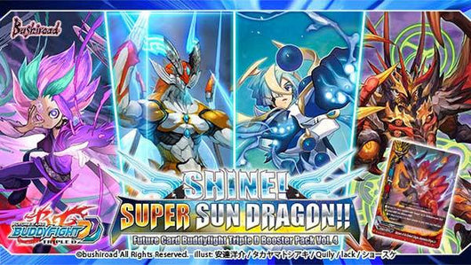 Future Card BuddyFight Triple D Booster Pack Vol. 4: Shine! Super Sun Dragon! (English)