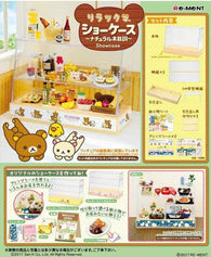 Rilakkuma Showcase - Natural Wood Grain