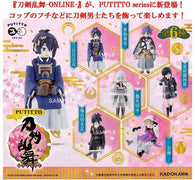 Putitto Series PUTITTO Touken Ranbu