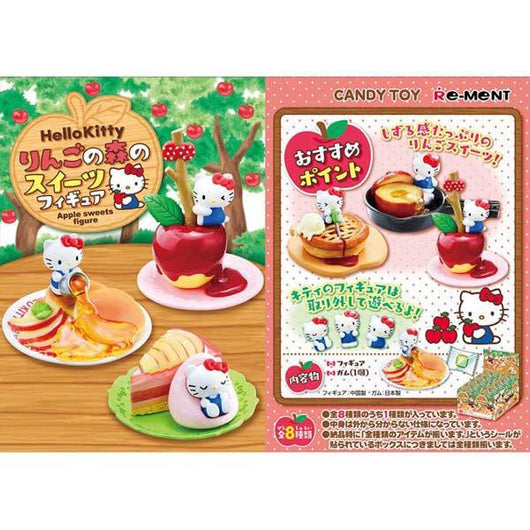 Hello Kitty Apples Forest Sweets Figure