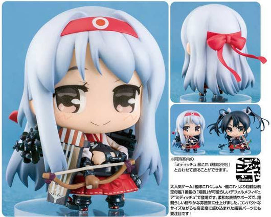 (PO) Medicchu Kantai Collection - Shokaku (7)
