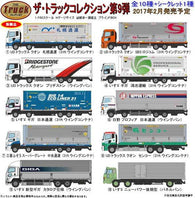 The Truck Collection Vol.8
