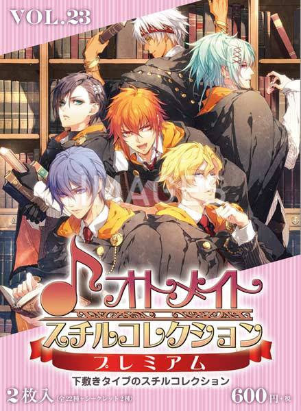 Otomate Still Collection Premium VOL.23 (Wand of Fortune ver.)