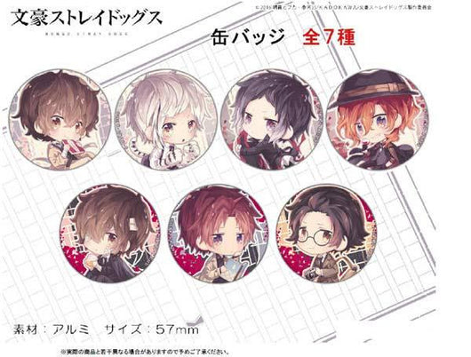 (PO) Bungou Stray Dogs Puchichoko Can Badge (3)