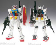 Gundam Fix Figuration Metal Composite RX78-02 Gundam the Origin Re: Package (Re-issue)