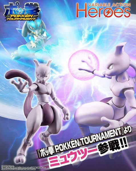 Variable Action Heroes - Pokken Tournament - Mewtwo