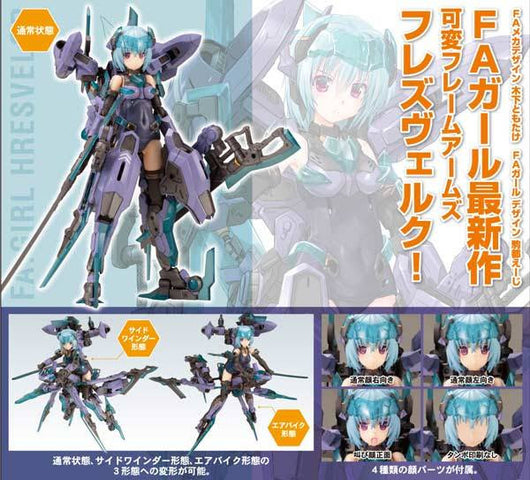Image result for hresvelgr frame arms girl