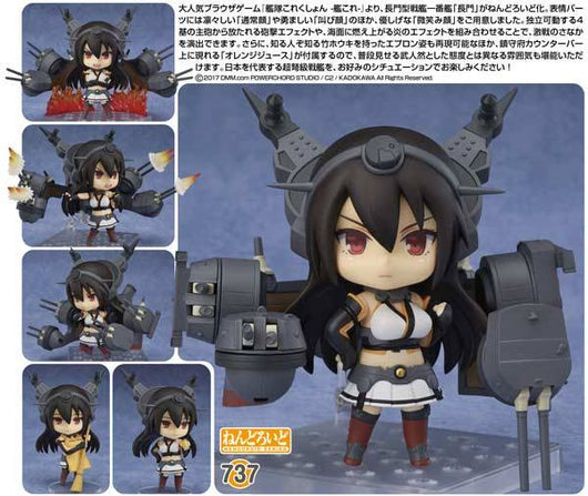 Nendoroid 737 Kantai Collection - Nagato