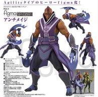 figma SP-069 Dota 2 - Anti-Mage