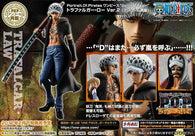 One Piece POP Sailing Again Trafalgar Law Ver. 2