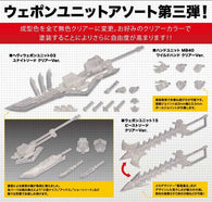 M.S.G Modeling Support Goods Weapon Unit Assorted 03 Wild Set Clear Ver.