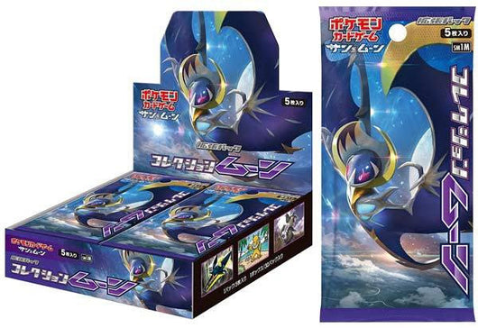 Pokemon Card Game Sun & Moon Expansion Pack Collection - Moon