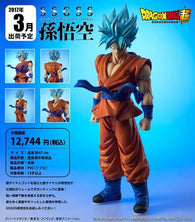 Gigantic Series Dragonball Super - SSGSS Son Goku