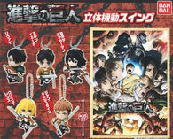 Attack on Titan Season 2 Swing